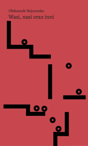 zzz_0002_Inteligentny-obiekt-wektorowy