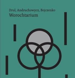 worochtarium